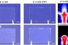 그림-산화막으로-빛-산란을-제어한-투명전극.jpg