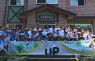 UNIST-POSTECH, 연합 농촌봉사로 여름방학 의미 UP!