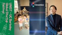 [Short News] 글로벌 창업 페스티벌, 어린이집 A등급…