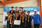 UNIST-조정부가-남자대학부-종합우승을-차지해-해양수산부장관상을-받았다..jpg