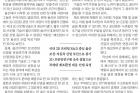 20180913_울산매일신문_018면_김남훈-교수-칼럼.jpg