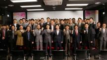 UNIST, '대학창업 활성화 지원사업 데모데이' 개최