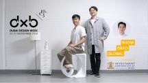 사이클 스툴인 '스툴디'를 설계한 UNIST 디자인팀이 스툴디가 놓인 실내에서 촬영했다. 왼쪽부터 박상진 학생과 박영우 교수, 조은준 학생이다.   사진: 박영우 교수 제공