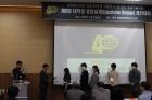 조경화-교수팀-캡스톤-경진대회-우승3.jpg
