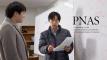 박노정 교수(오른쪽)와 신동빈 박사(왼쪽)가 위상부도체 연구에 대해 의논하고 있다. | 사진: 김경채