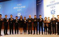 UNIST, '제25회 휴먼테크 논문대상'서 금상 포함 13명 수상!