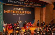 [2019 입학식] '글로벌 과학기술인재 향한 첫 걸음', UNIST 입학식 열려