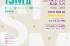 포스터-UNIST-사이언스월든-과학예술-융합프로젝트-연구-성과전Infinity-fSM-II.jpg