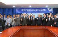 과기원 역량 모은다… '과학기술원 공동사무국' 출범