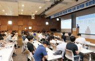 UNIST 등 4개 과기원, 전문연구요원제도 혁신을 위한 토론회 개최