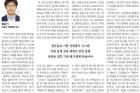 20190514_울산매일신문_019면_094630.jpg