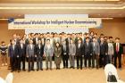 사진-12일수-울산롯데호텔에서-제1회-국제-지능형-원전해체-워크숍이-열렸다.1.jpg