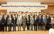 울산, 원전해체 산업 기술 중심지로…전문가 국제워크숍 개최