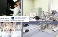 '질 높은 연구지원'이 '질 높은 연구 성과' 낳는다!