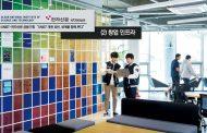 UNIST 글로벌 창업 인프라, 실험실 담 넘는 기술 키운다!