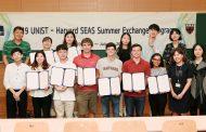UNIST-하버드공대, 미래 바이오·에너지 탐구 인턴십 성료!