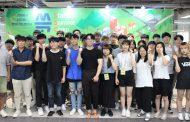 창업 꿈꾸는 동남권 대학생들, UNIST에 모였다!