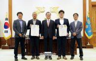 김관명 교수, 100만호 디자인등록증의 주인공이 되다!