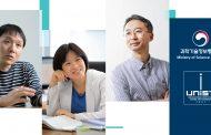 UNIST 연구성과 3건, '2019 국가연구개발우수성과 100선'에 선정