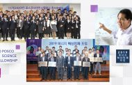 [Short News] 9월, UNIST 수상과 선정 줄이어!