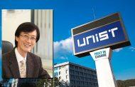 UNIST, 제4대 총장에 KAIST 이용훈 교수 선임