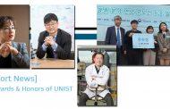 [Short News] 차세대 과학기술 ‧ 스타트업, UNIST가 선도한다!