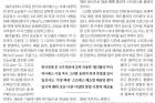 20200122_울산매일신문_019면_090830.jpg