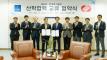 UNIST-한국동서발전, 신재생에너지 전문 인력 양성한다!