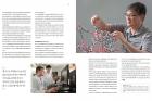 페이지-범위-2019-유니스트-겨울호_펼침_고해상.pdf_page_2.jpg