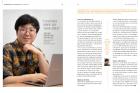 페이지-범위-UNIST_2020_봄호_최종본.pdf_page_1-3.jpg