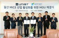 UNIST-울산도시공사, 울산 마이스 산업 육성에 힘 모은다!