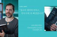 """""""정조의 매력에 반하고, 한국사에 푹 빠졌답니다"""""""