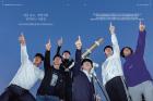 페이지-범위-UNIST_2020_봄호_최종본.pdf_page_1.jpg