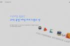 그림-온라인-다면체-전시-프로그램-화면-2.jpg