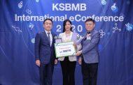 박주미 대학원생, 생화학분자생물학회 'Takara Award' 수상!