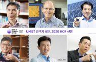 UNIST 교원 6명,  올해도 세계 '상위 1% 연구자' 선정