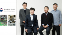 UNIST, 울산 제조기업 혁신 도울 '제조 AI 데이터셋' 공개!