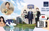 """""""과학기술로 희망 전할 미래인재 기대!""""… UNIST 입학식"""
