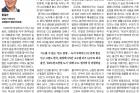 20210315_울산매일신문_018면_084021.png