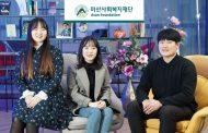 UNIST 대학원생 3명, 아산사회복지재단 장학생 선정