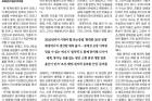 20210917_울산매일신문_014면_085816.png