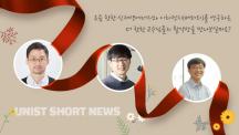 [Short News] 추수의 달 10월, 각종 수상 소식으로 풍성!