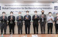 UNIST, 제조혁신 기술 개발 위한 글로벌 협력 강화!