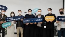 UNIST 디자인학과-라운지랩, 미래 로봇 함께 그린다!