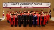 UNIST 제1호 학부 졸업생 배출