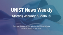 """UNIST Launches a New Digital Publication, The """"UNIST News Weekly"""""""