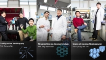 Recently, the results of the research projects, conducted by 3 outstanding UNIST professors have gained global attention when they were published in Nature Communications.