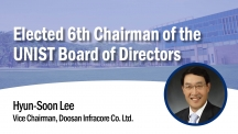 The 6th Chairman of the UNIST Board of Directors