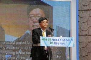 Dr. Kyungjae Myung, Director of the CGI IBS Center at UNIST.