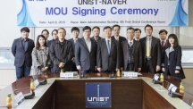 Attendees from the signing ceremony of MOU between UNIST and NAVER Corp. are posing for a group photo at UNIST.